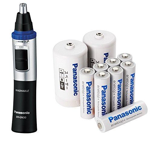 パナソニック エチケットカッター 黒 ER-GN30-K + eneloop 単3形充電池 8本パック BK-3MCC/8FA セット