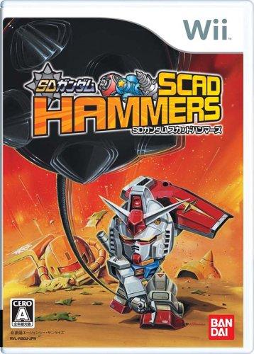 SDガンダム スカッドハンマーズ - Wii