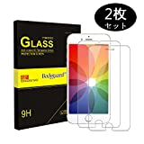 Bodyguard 2枚セットiPhone6 Plus iPhone6s Plus ガラスフィルム 0.3mm液晶保護フィルム 高鮮明 硬度9H 3DTouch対応 飛散・指紋・気泡防止 透明クリア(5.5インチ For iPhone 6 Plus/6s Plus)