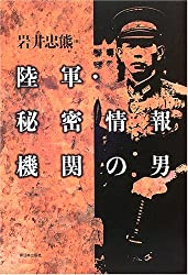 Amazon.co.jp: 岩井 忠熊:作品一...