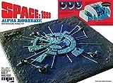 プラッツ 1/3200 スペース1999 ムーンベースアルファ プラモデル