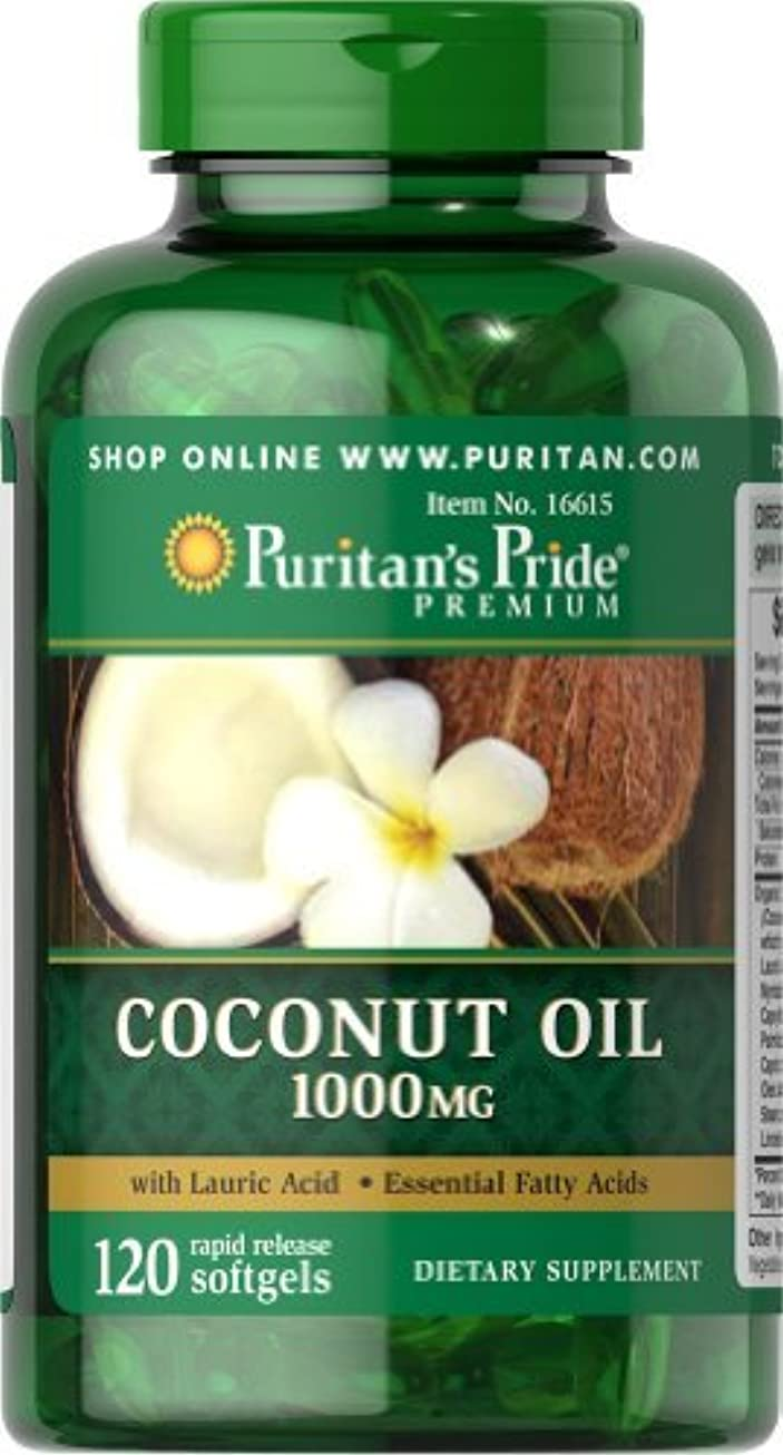 インク後ろ、背後、背面(部ワットPuritan's Pride Coconut Oil 1000 mg-120 Softgels by Puritan's Pride [並行輸入品]