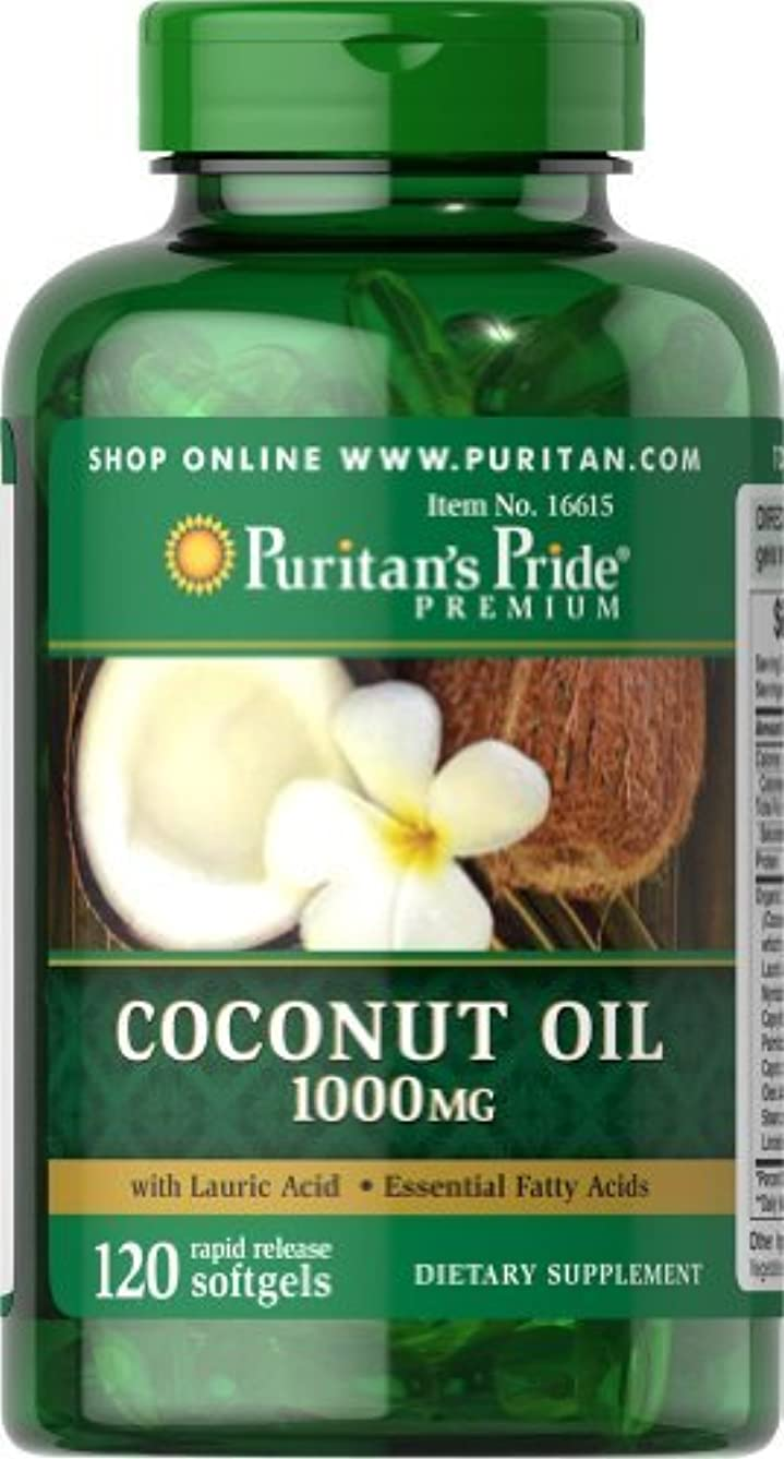 羨望論争の的属するPuritan's Pride Coconut Oil 1000 mg-120 Softgels by Puritan's Pride [並行輸入品]
