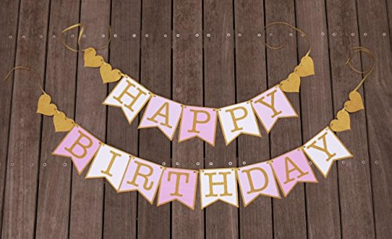 ウエクエグリッターガーランド(HAPPY BIRTHDAY)誕生日 キッズパーティー 女子会で大活躍のガーランド ハッピーバースデー