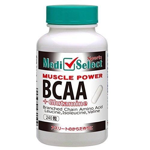 メディセレクト スポーツ BCAA+グルタミン 分岐鎖アミノ酸(バリン ロイシン イソロイシン)筋肉のエネルギー源