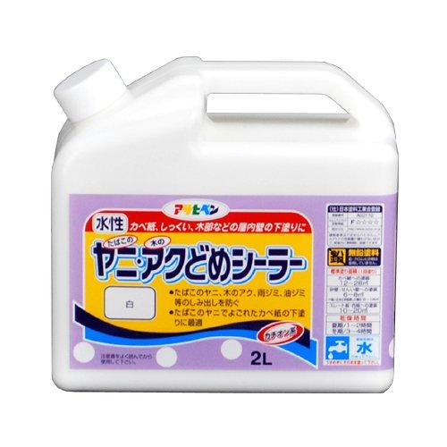 アサヒペン ヤニ・アクどめシーラー 白 2L