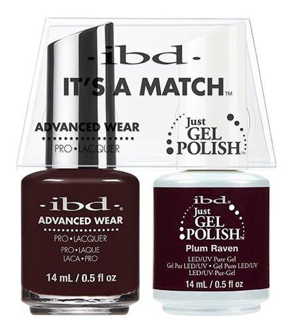 口ひげインペリアル最近IBD Advanced Wear -