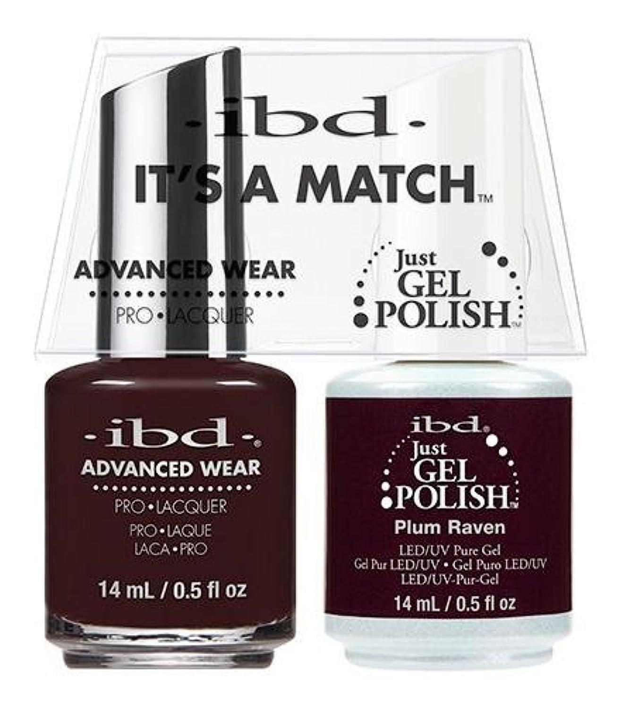 テザー化合物以降IBD Advanced Wear -