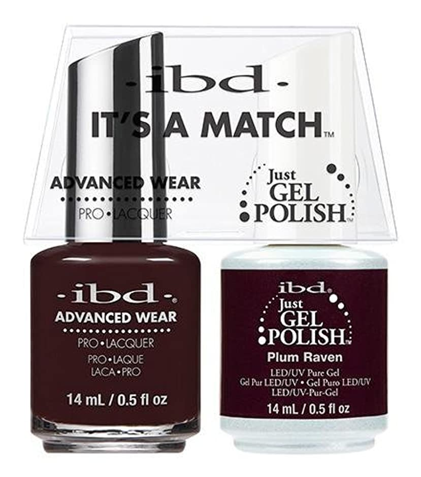 刈る集団安西IBD Advanced Wear -