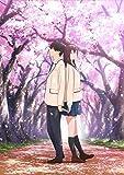 劇場アニメ「君の膵臓をたべたい」 [DVD] 画像