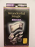 Wonderful Magic 【復活のお札】