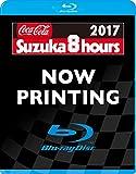 2017コカコーラ ゼロ鈴鹿8時間耐久ロードレース公式ブルーレイ