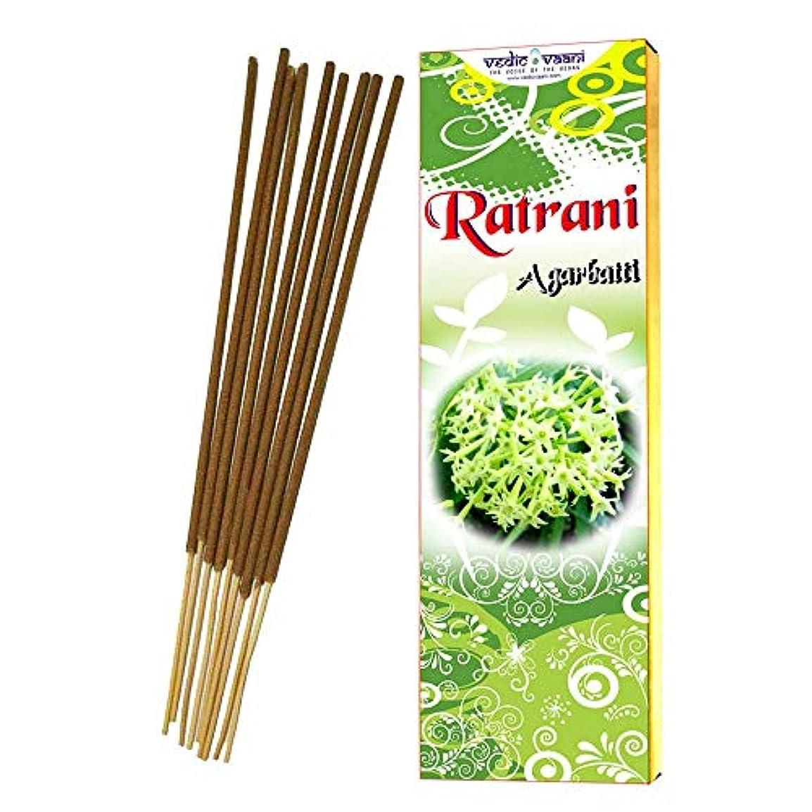 絡み合い裸フリースVedic Vaani Ratrani Agarbatti - 100 gms