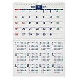 能率 NOLTY 2020年 カレンダー 壁掛け 18 A3 C122 AZ
