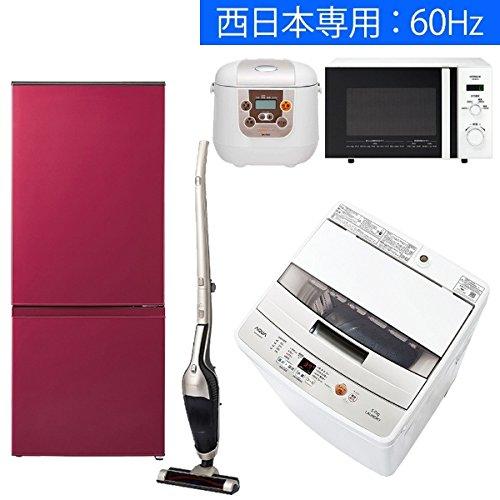 ビックカメラ 【新生活応援】家電セットD (冷蔵庫・洗濯機・...