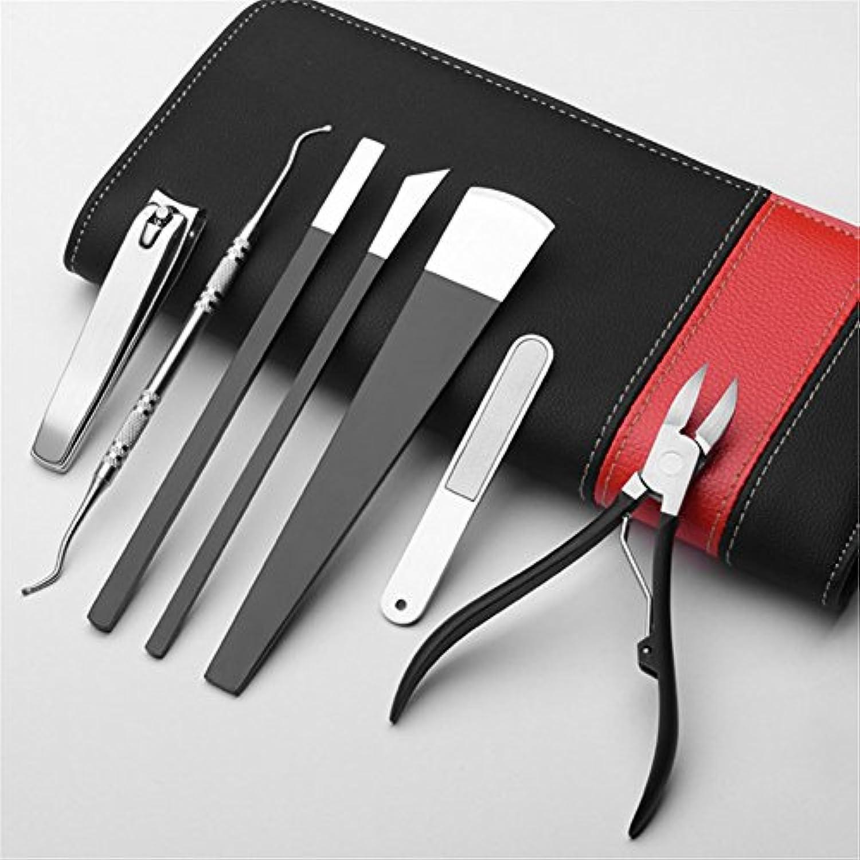【7本セット】ネイルケア 足用 ゾンデ、スライスナイフ、フラットヘッドナイフ、爪きりニッパー、対角ナイフ、爪切りを含む ステンレス製 角質ケア 手足 爪磨き甘皮処理 男女兼用(収納ケース付き)