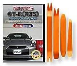 GT-R(R35) メンテナンス オールインワン DVD 内装 &外装 セット + 内張り 剥がし (はがし) 外し ハンディリムーバー 4点 工具 + 軍手 セット【little Monster】 日産 ニッサン NISSAN C117