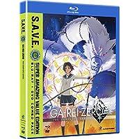 Garei Zero: Complete Series Box Set/