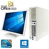 【Microsoft Office2010搭載】【Win 10搭載】NEC Mシリーズ/新世代Core i5 3.2GHz/メモリ4GB/HDD160GB/DVDドライブ/中古デスクトップパソコン (19インチ液晶セット)