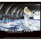 アルドノア・ゼロ オリジナル・サウンドトラック