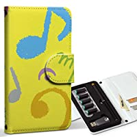 スマコレ ploom TECH プルームテック 専用 レザーケース 手帳型 タバコ ケース カバー 合皮 ケース カバー 収納 プルームケース デザイン 革 ユニーク 音楽 イラスト カラフル 004683