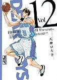 DEAR BOYS(12) (月刊少年マガジンコミックス)