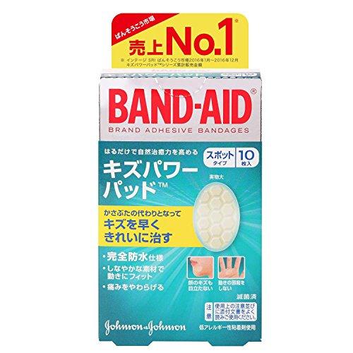 BAND-AID(バンドエイド) キズパワーパッド スポットタイプ 10枚