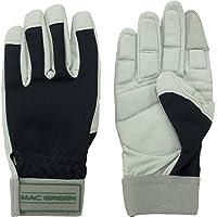 振動を軽減する 手袋 グローブ【防振手袋】(吸汗・速乾繊維使用で蒸れにくい)振動吸収材入り手袋