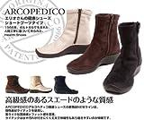 アルコペディコ【arcopedico】ショートブーツタイプ15018 サイズ:24.5cm カラー:プレーンブラック