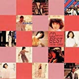 1978~1980 CD選書ベスト