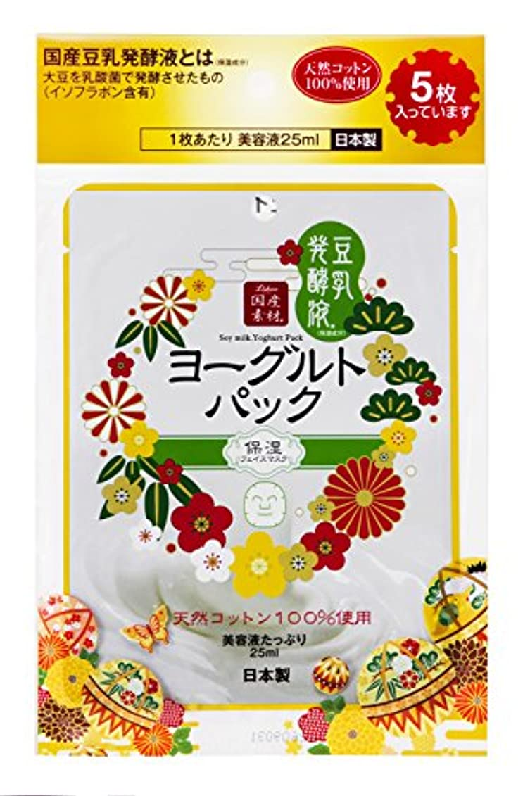 ぎこちないドリル行商リシャン 豆乳ヨーグルトパック (5枚入)