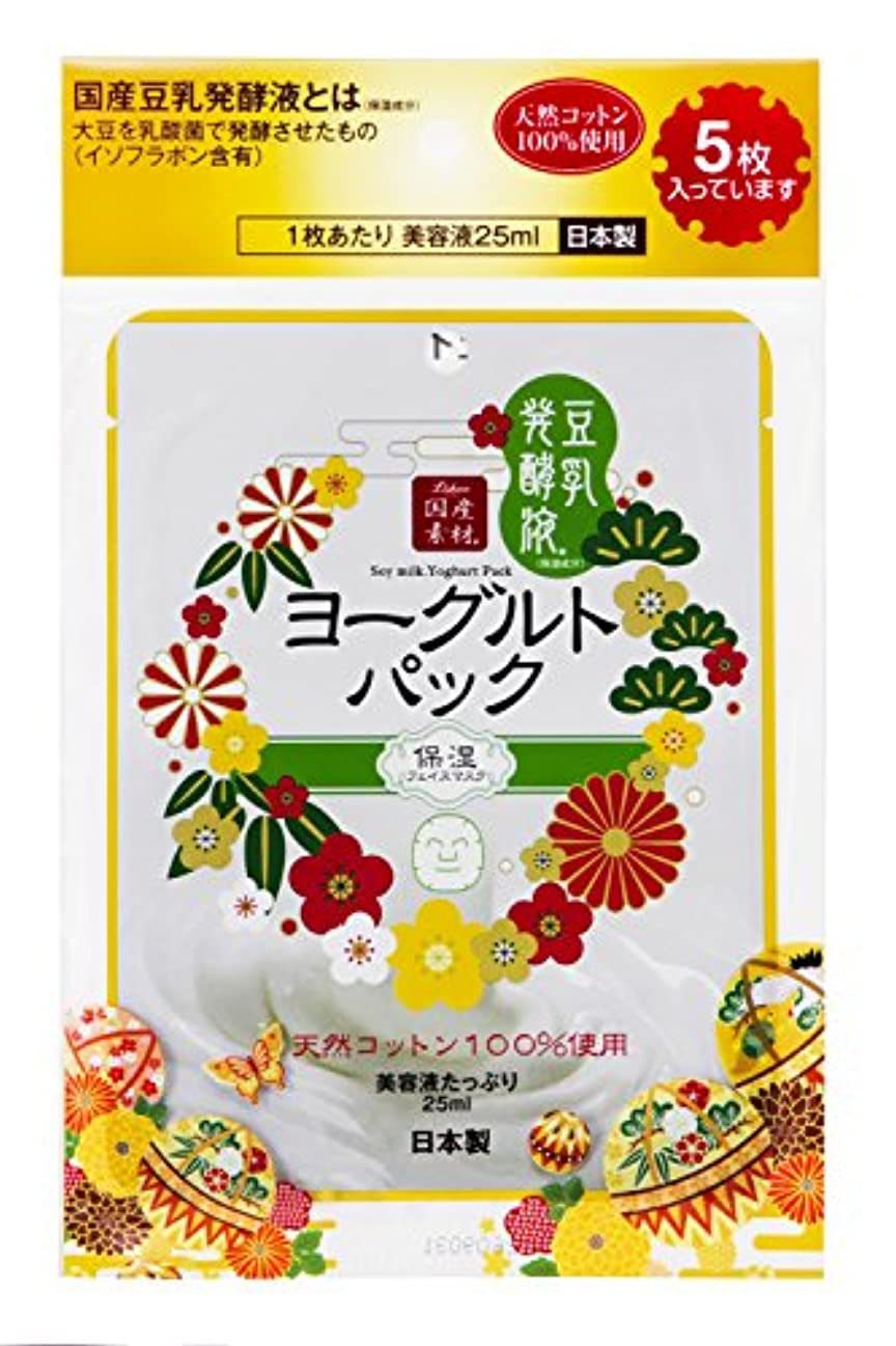 作り上げるクラブスキャンダラスリシャン 豆乳ヨーグルトパック (5枚入)