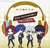 ラジオCD「20th ANNIVERSARY ペルソナラジオ」