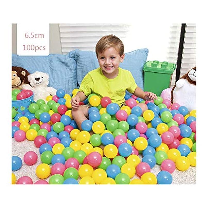 タップ配偶者エジプト人子供の高品質レインボープラスチックスーパーボール6.5センチメートルベビークラッシュプルーフストレス解消ボールBPAフリー家庭用ピットボールプールの100pcsマリンボールベビーカラフルなボール玩具ゲームボール (Color : Multi-colored)