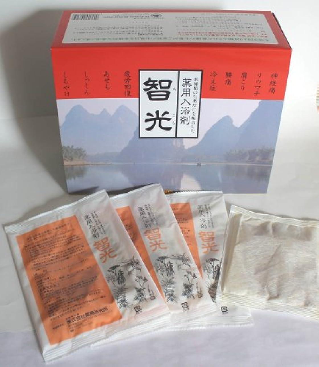 使役電子レンジ印刷する薬用入浴剤 智光 (25g×32包入り)化粧箱なし