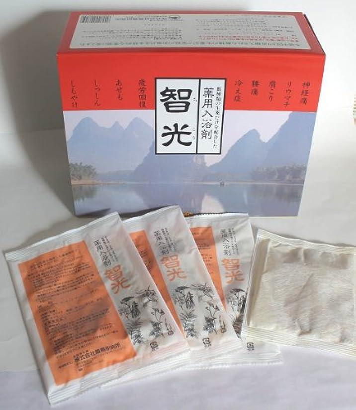 贅沢な減らす時薬用入浴剤 智光 (25g×32包入り)化粧箱なし