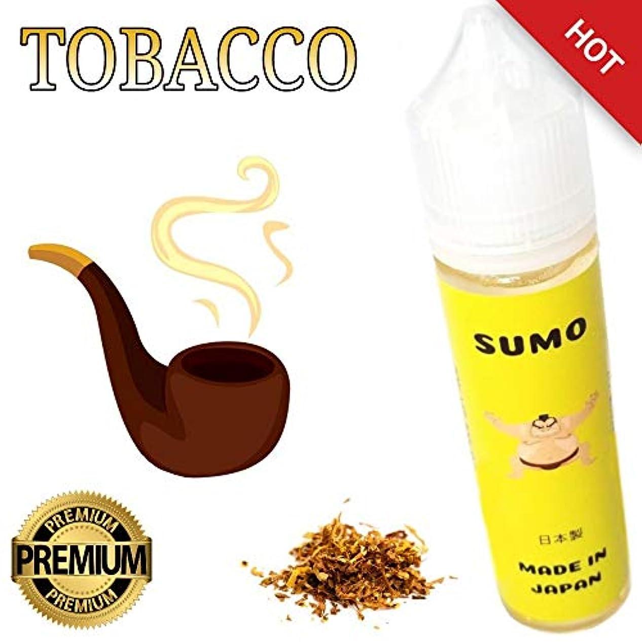 百年部屋を掃除する哀れな国産 60ML 電子タバコ リキッド たばこ味 タバコ味 たばこ プレミアム タバコ PREMIUM TOBACCO マルボロ セブンスター メビウス SUMO