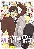 TVアニメ「サンリオ男子」第1巻【DVD】[DVD]