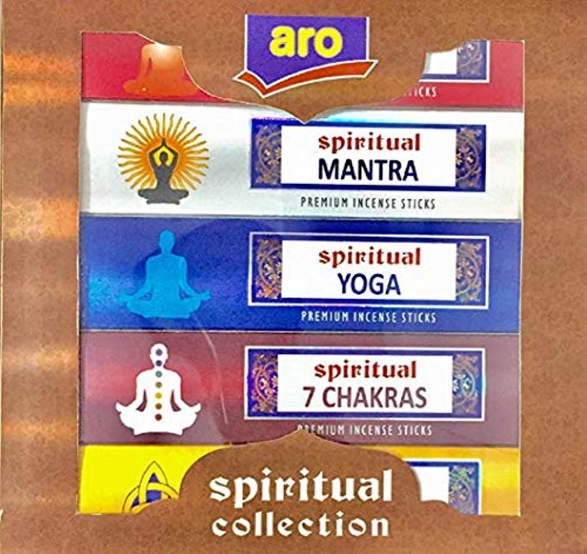 年金人種贅沢なAro – SpiritualコレクションプレミアムIncense Sticks – Spiritual Guru、Spiritual Mantra Spiritualヨガ、Spiritual、7チャクラ、& Spiritual Wisdom – Buy Only at E _小売Deals。