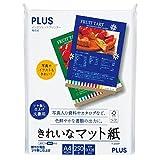 プラス インクジェット用紙 きれいなマット紙 A4判 250枚入 IT-225MP 46-133