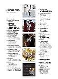 AERA STYLE MAGAZINE (アエラスタイルマガジン) Vol.40【表紙:田中圭】 [雑誌] (AERA増刊) 画像