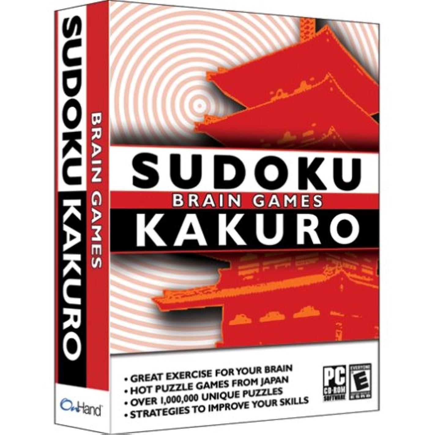 市民権そして排除するBrain Games: Sudoku & Kakuro (輸入版)