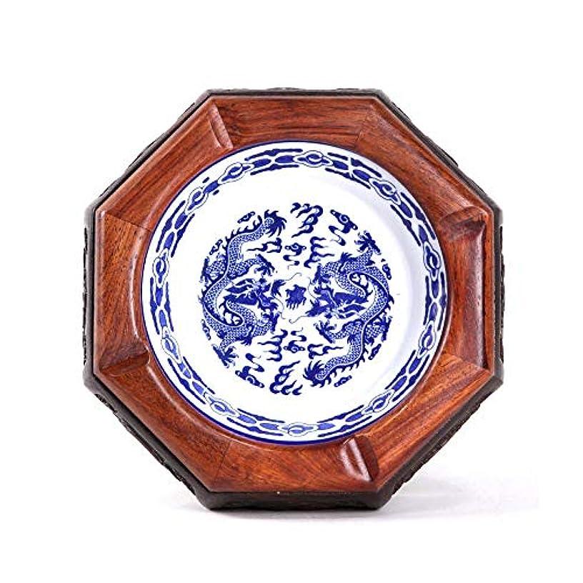 バレル勤勉な狂ったオフィスの居間の灰皿、中国のレトロな陶磁器並ぶ木製の灰皿、家の屋内と屋外の庭のエレガントな灰皿 (色 : L)