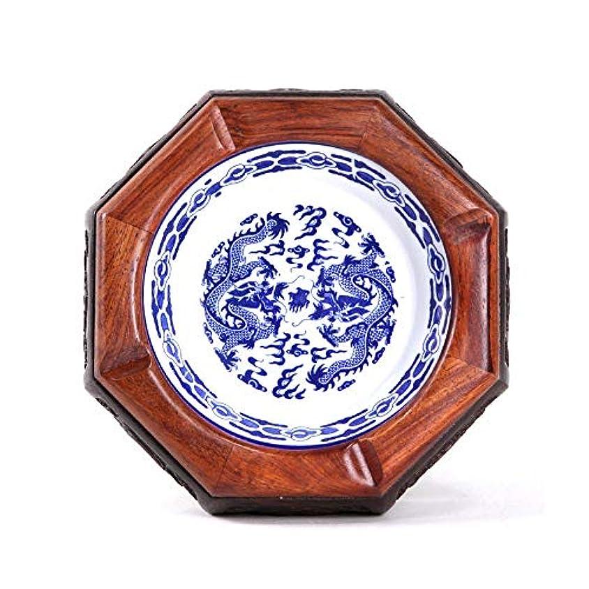 ベッツィトロットウッド副産物インシュレータオフィスの居間の灰皿、中国のレトロな陶磁器並ぶ木製の灰皿、家の屋内と屋外の庭のエレガントな灰皿 (色 : L)