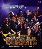 ロックの殿堂 25周年アニバーサリーコンサート Explotion Side 白熱のロック・スピリッツ編 [Blu-ray]
