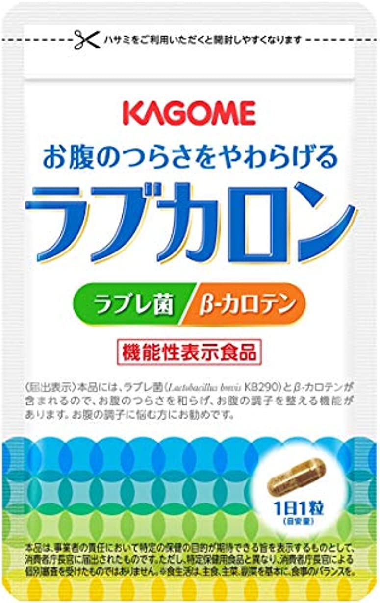 責任限りなくどんよりしたカゴメ 健康直送便 ラブカロン 31粒×1袋 機能性表示食品