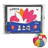 【ペーパーフラワー】五色鶴おはながみ(500枚) くろ /お楽しみグッズ(紙風船)付きセット