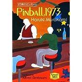 1973年のピンボール 1973 PINBALL 【講談社英語文庫】