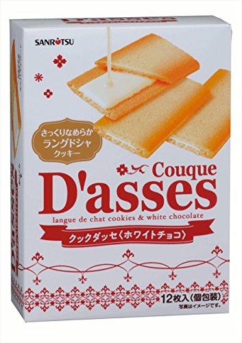三立製菓 クックダッセ ホワイトチョコ 12枚×6箱