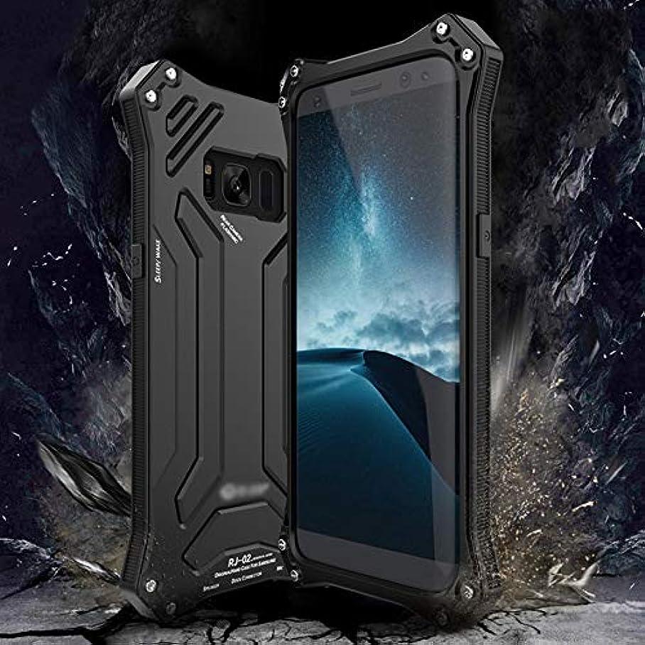 追放グロー差別的Tonglilili 電話ケース、落下防止携帯電話ケースメタルハードシェル携帯電話フレームシェル電話ケースサムスンS8、S8プラス、S9、S9プラス、注8 (Color : 黒, Edition : S9)